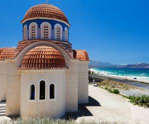 Ljetovanje Bugarska-Grčka-Makedonija